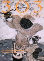 Numéro 89 - 4ème trimestre 2005