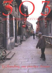 Numéro 90 – 1er trimestre 2006