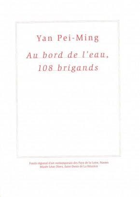 1995.Pei-Ming